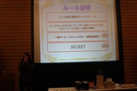 ishida_20190125_02.JPGのサムネイル画像