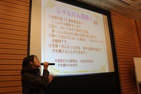 ishida_20190125_04.JPGのサムネイル画像