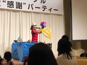 yamashina_20190818_04.jpg