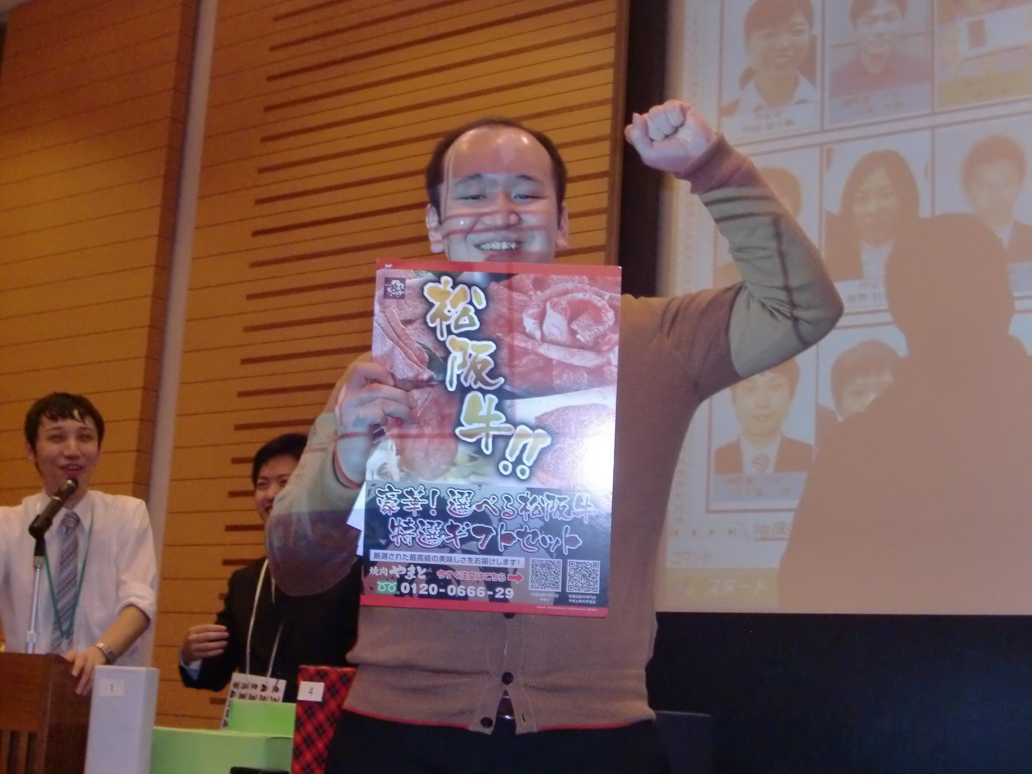 20130118_shida3.JPG
