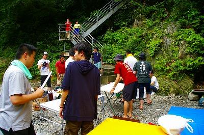 Co_Camp_09_002.jpg