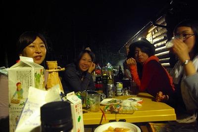 Co_Camp_09_350.jpg