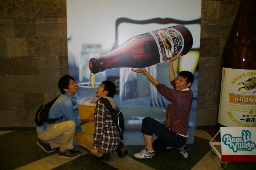 こんなビールがあったら幸せですね♪