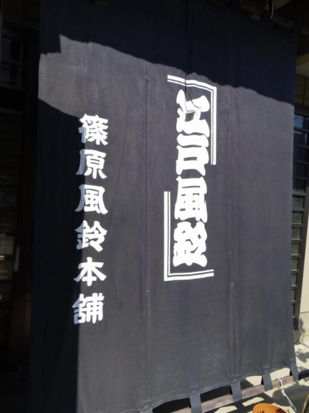 takahashi_huurin_01.JPG