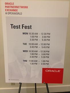 testfest_shida_20131028.jpg