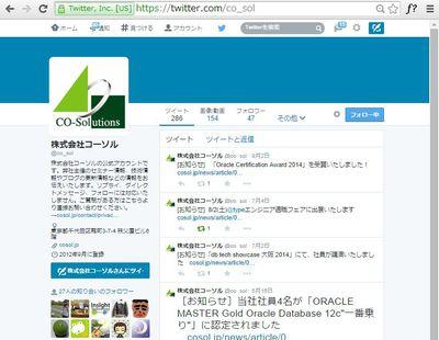 cosol_twitter.jpg