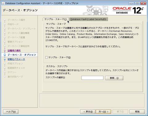 dbca_12101_rac_10.jpg