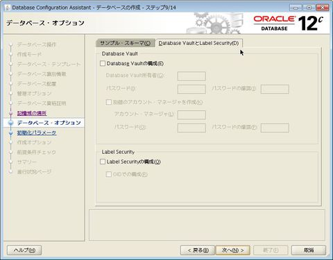 dbca_12101_rac_11.jpg