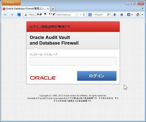 dbfw_inital_passphrase.jpg