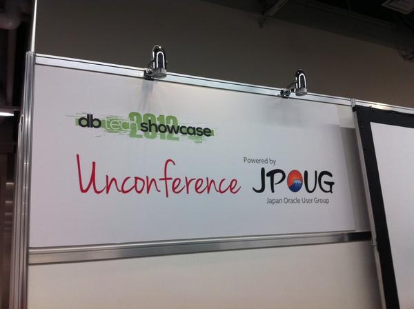 dbts2012.JPG