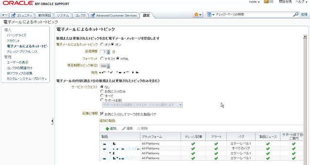 hot_topics_03.jpg
