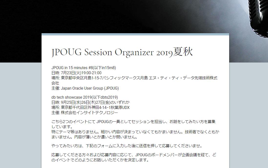 jpoug_speaker.png