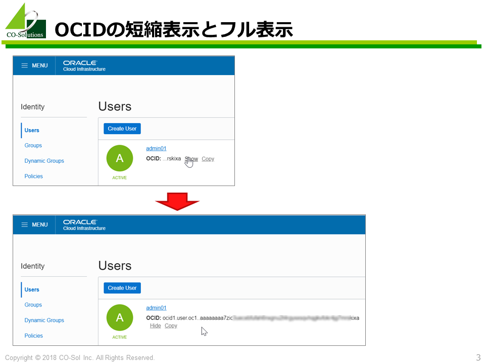 1204_ocid_show.png