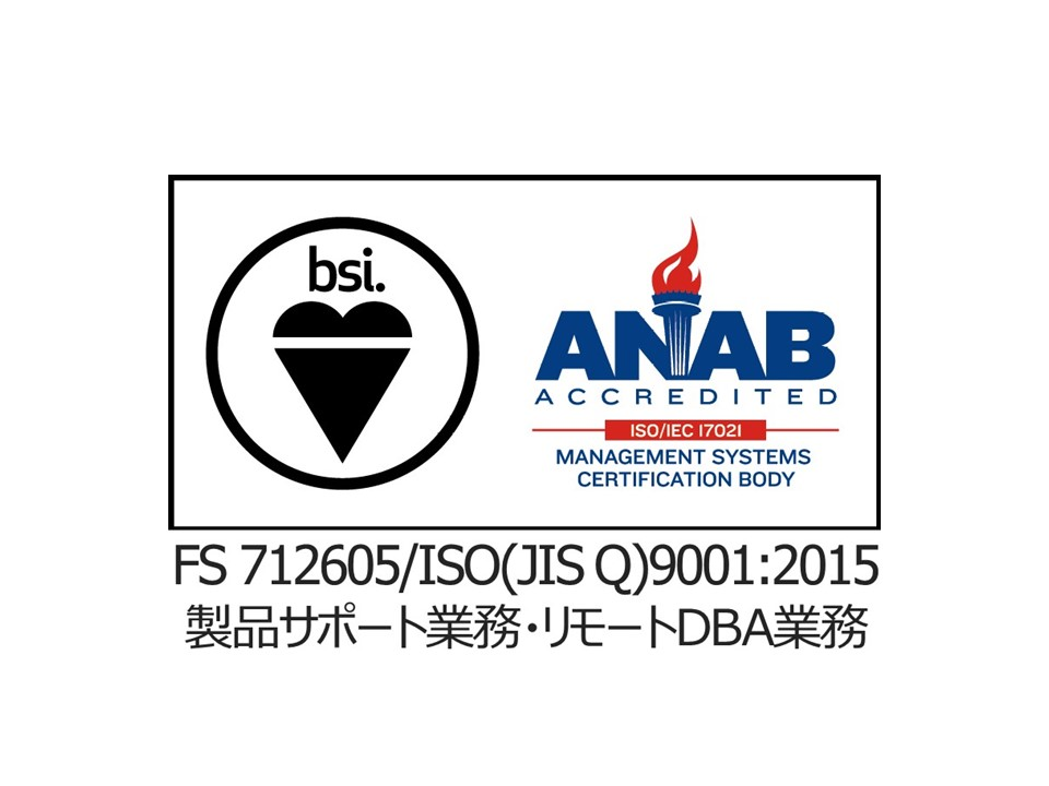 ISO9001認定を取得しました