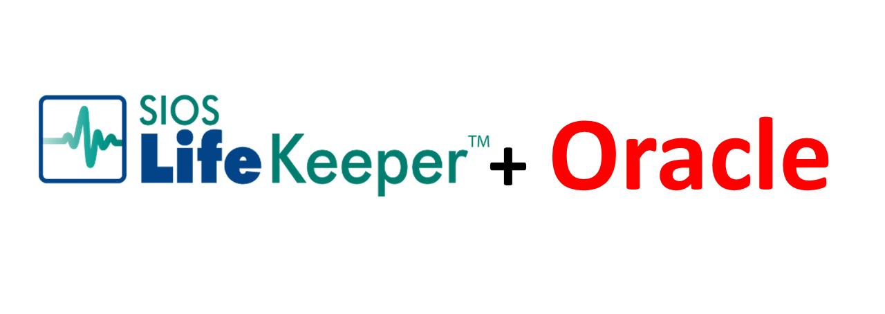LifeKeeperを用いたOracleのHAクラスタ構成
