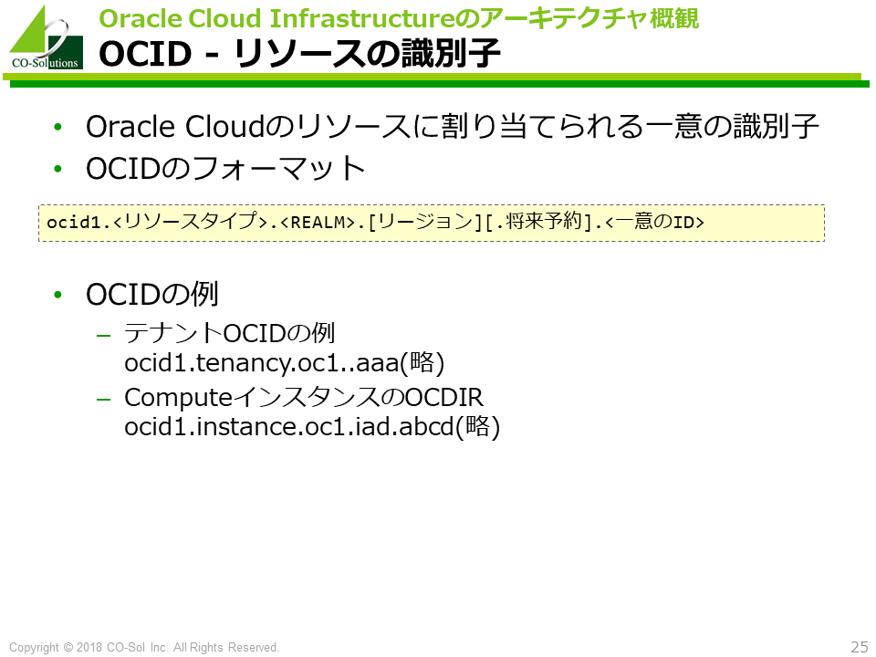 1204_ocid.png